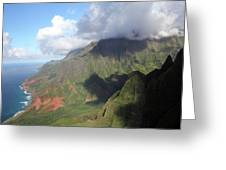 Clouds Over Napali II Greeting Card