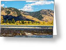Clouds Over The Teton Foothills Greeting Card