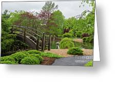 Cloudy Day Garden Stroll Greeting Card