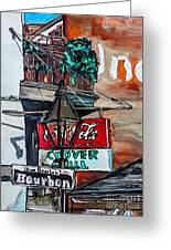 Clover Grill - New Orleans Greeting Card