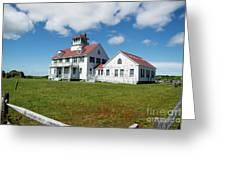 Coast Guard Building, Cape Cod Greeting Card