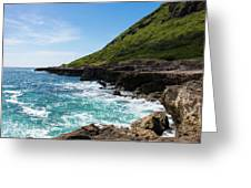 Coastal Drive Greeting Card