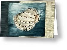 Coastal Jewel Greeting Card by Lourry Legarde