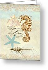Coastal Waterways - Seahorse Rectangle 2 Greeting Card