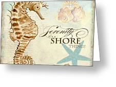 Coastal Waterways - Seahorse Serenity Greeting Card