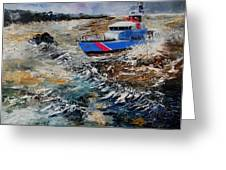 Coastguards Greeting Card