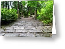 Cobblestone Path To Wood Bridge Greeting Card