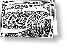Coca-cola Maze Advertisement  Greeting Card