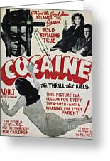 Cocaine Movie Poster, 1940s Greeting Card