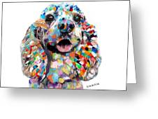 Cocker Spaniel Head Greeting Card