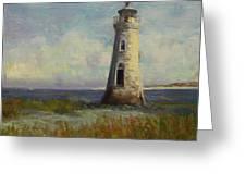 Cockspur Island Lighthouse Greeting Card