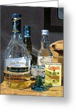 Cocktails And Mustard Greeting Card