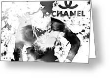 Coco Chanel Grunge Greeting Card