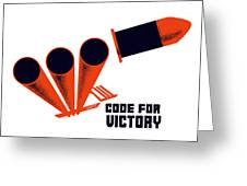 Code For Victory - Ww2 Greeting Card