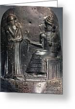 Code Of Hammurabi (detail) Greeting Card