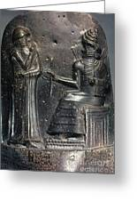 Code Of Hammurabi. Greeting Card