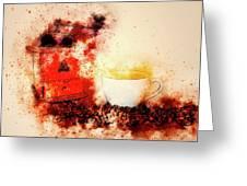 Coffe Grinder Greeting Card