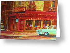 Coffee Bar On The Corner Greeting Card