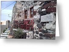 Coffee Shop In Santorini Greeting Card