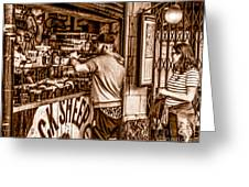 Coffee Time At The Station. Greeting Card