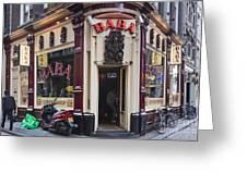 Coffeeshop In Amsterdam Greeting Card