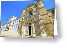 Coimbra Historic City Greeting Card