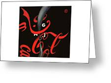 Cola - Coca Zero Greeting Card