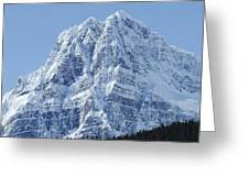 Cold Mountain- Banff National Park Greeting Card