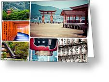 Collage Of Japan Images Greeting Card