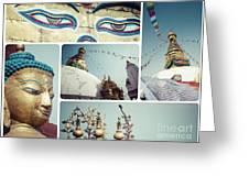 Collage Of Kathmandu  Greeting Card