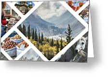 Collage Of Kyrgyzstan Greeting Card