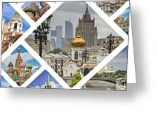 Collage Of Moscow Greeting Card