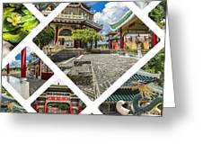 Collage Of Taoist Temple In Cebu, Philippines. Greeting Card