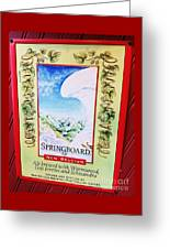 Collectible Springboard Beer Sign Greeting Card