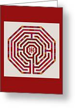 Cologne - Red Earth Greeting Card