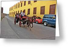 Colombia Carriage Greeting Card