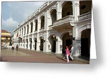Colombia Courtyard Greeting Card