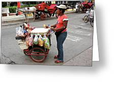 Colombia Srteet Cart Greeting Card