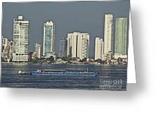 Colombia020 Greeting Card
