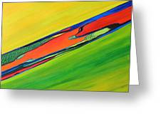 Color I Greeting Card
