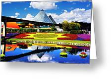 Color Of Imagination Greeting Card