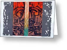 Color25 Monoprint Greeting Card