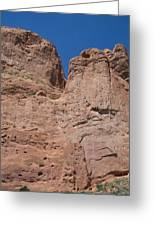 Colorado Redrock Greeting Card