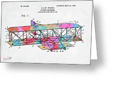 Colorful 1906 Wright Brothers Flying Machine Patent Greeting Card