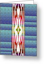Colorful Abstract 13 Greeting Card