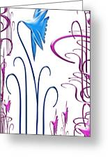Colorful Abstract 9 Greeting Card