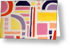 Colorful Abstract Art - Urban Maze Greeting Card