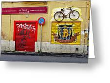 Colorful Advertising In Palma Majorca Spain Greeting Card