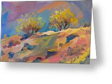 Colorful Armenia Greeting Card