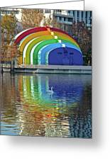 Colorful Bandshell Greeting Card